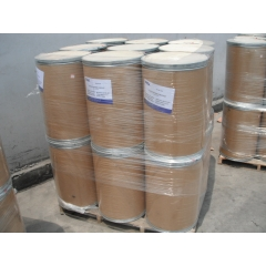 Butanedihydrazide suppliers