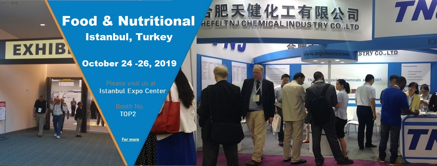 TNJ Chemical exhibition 2019